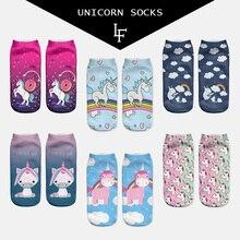 2017 Harajuku 3D Print Unicorn font b Socks b font font b Women b font Kawaii