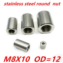 200pcs/lot M8*10 m8 OD=12mm stainless steel round long coupling nut