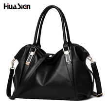 Huasign Designer Women Handbag Female PU Leather Bags Handbags Ladies Portable Shoulder Bag Office Ladies Hobos Bag Totes