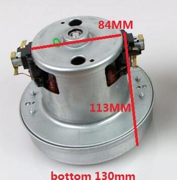100% copper wires Vacuum Cleaner Parts 130mm diameter 1800W 220V