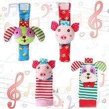 2 PCS Baby Foot Rattle, Wrist Rattle and Socks Toys Set Toddler Soft Animal Pig Dog Fun