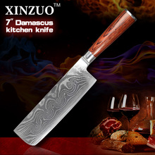 HOT 7 inch chef knife 73 Layers VG10 chef Kitchen knife Cook Knives Damascus Steel kitchen Knife color wood handle free shipping