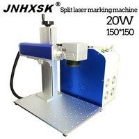 JNHXSK 20 W Fiber Split Larse Markering Machine Voor Rvs Metalen accessoires 150*150mm Laser bron raycus max