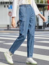 SEMIR Jeans women 2019 autumn new jogging trousers harem pants Korean ulzzang bf trend 100% cotton for woman