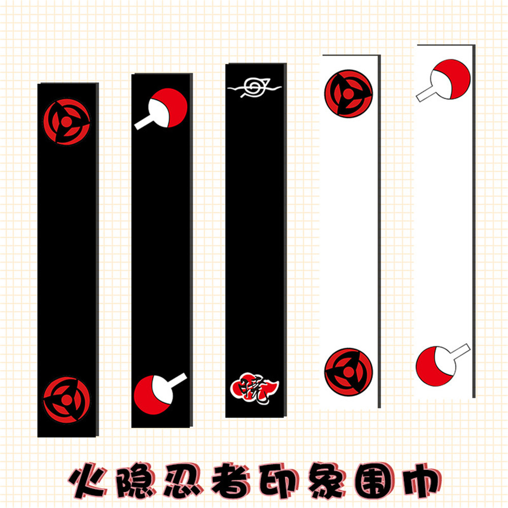 Cosplay Anime NARUTO Sword Art Online Assassin's Creed Touken Ranbu Online Fate/stay night Hatsune Miku Christmas scarf gift
