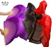 シルク100% の高品質中国シルクベールダンスファン1ペア左 + 右手ベリーダンスファンホット販売パープル + 黒 + 赤