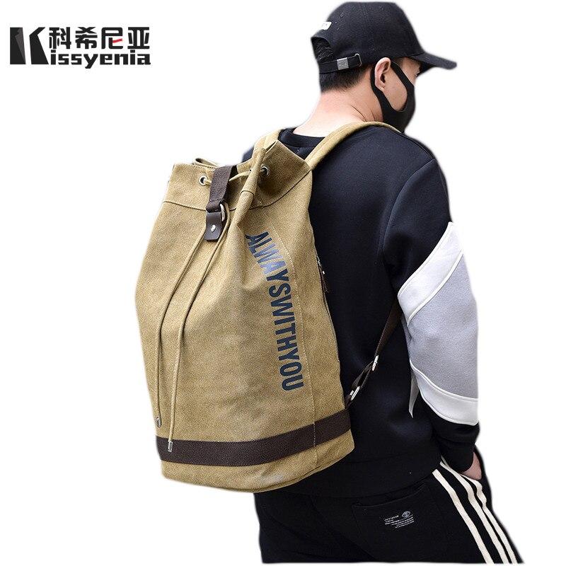 Kissyenia Canvas Nomatic Travel Backpack Roomy Portable Student Preppy Rucksack 55cm Large Luggage Travel Bag Duffle KS1021