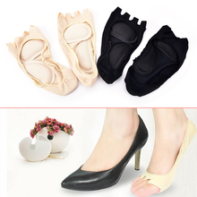 2pcs Plantar Fasciitis Arch Support Insole Pedicure Socks In