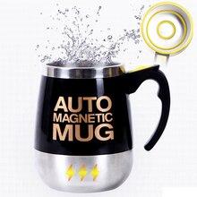 Taza automática de agitación automática de 450ml, taza mezcladora de leche de café, taza térmica de acero inoxidable, taza inteligente aislada perezosa eléctrica