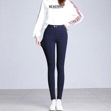 Women High Waist Pants Pencil Trousers New Spring Fall Khaki Stretch For Slim Ladies Harem Female GBQ
