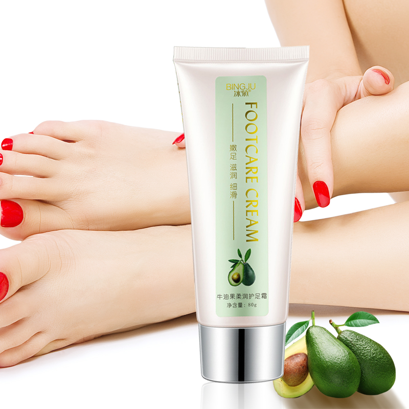 Shea Butter Chinese Foot Cream Foot Peel Anti Dry Crack Anti-Swelling Foot Spa Remove Dead Skin Repair Moisturizing Feet Lotion bioaqua exfoliante para pies