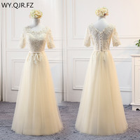 MSY03Z#Champagne Lace Up Evening Dresses Long Middle Short Style Christmas Party Dress Prom Gown Wholesale women Clothing China