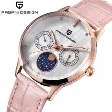 ساعة يد رياضية كوارتز أنيقة للسيدات من علامة تجارية فاخرة بتصميم PAGANI لعام 2019 ، ساعة يد من الجلد غير رسمية للنساء