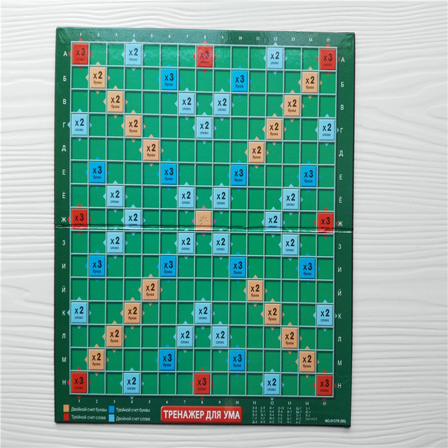Quality Russian Scrabble Games Crossword Board Spelling Games Learning Education Table Jigsaw Puzzles SC-002 5