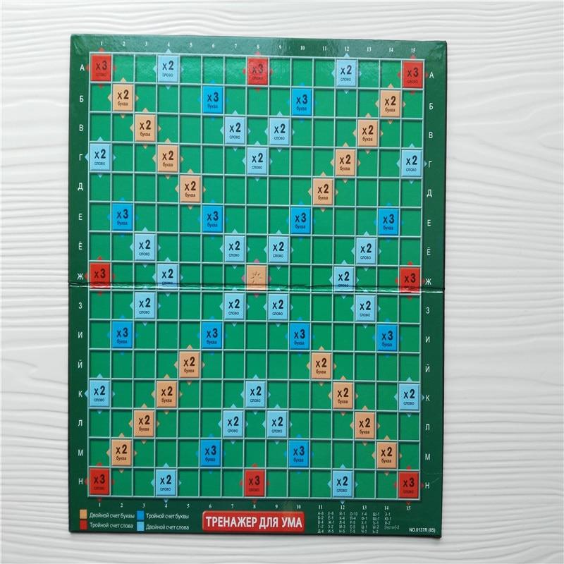 Keyfiyyətli Rus Scrabble Oyunlar Crossword Board Orfoqrafiya - Bulmacalar - Fotoqrafiya 5
