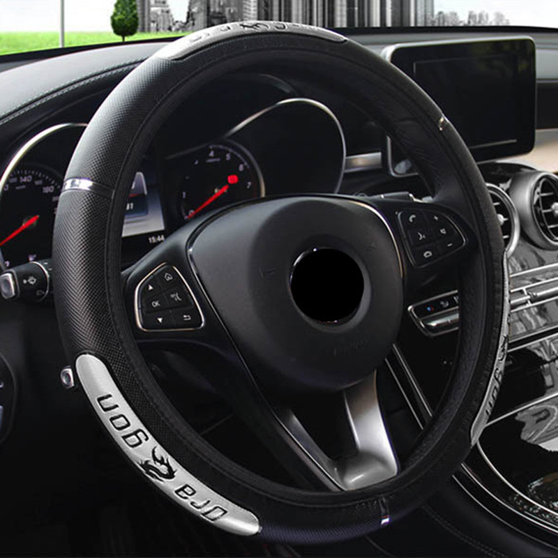 Leather Auto Car Steering Wheel Cover 38CM/15'' Anti-catch Holder Protector Interior Accessories universal sports style car steering wheel cover genuine leather auto wheel covers fits 15 inches 38cm car interior accessories