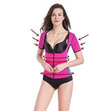 c21b4265a4 Hot waist trainer body shapers Sweat Sauna Arm Shaper Back Shoulder  Corrector Slimming Vest Shapewear Weight