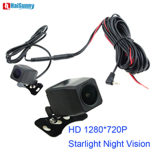 Starlight ночное видение 1280*720P MCDD камера заднего вида широкоугольный объектив 2,5 мм разъем 4 Pin для автомобильного видеорегистратора зеркальные рекордеры
