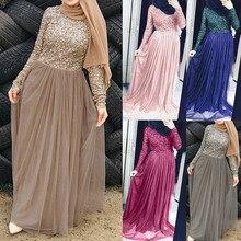 فستان سهرة إسلامي أنيق ذو جودة عالية فساتين حفلات إسلامية رفيعة
