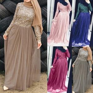 Image 1 - High Quality Elegant Muslim Evening Maxi Dress Cape Slim Muslim Party Dresses