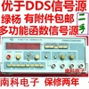 3M Function Generator YB1638 Audio Low Frequency Signal Source Used