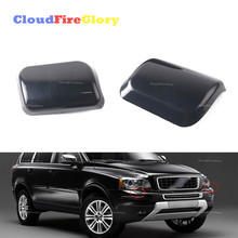 For Volvo XC90 2003-2006 Pair Left Right Front Bumper Headlight Washer Nozzle Cover Cap Unpainted Car Styling 30698208 30698209