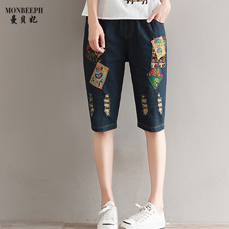Charm Trading Co., Ltd. MONBEEPH Plus Size hole Denim Jeans Capris Drawstring Shorts loose Patchwork Ripped Jeans Women Embroidery Stretch 1/2 Trousers