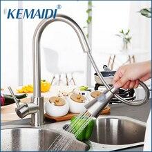 Kemaidi хорошее качество никель Матовый Вытяните кухонный кран сосуд раковина смеситель Одной ручкой отверстие кухонный кран