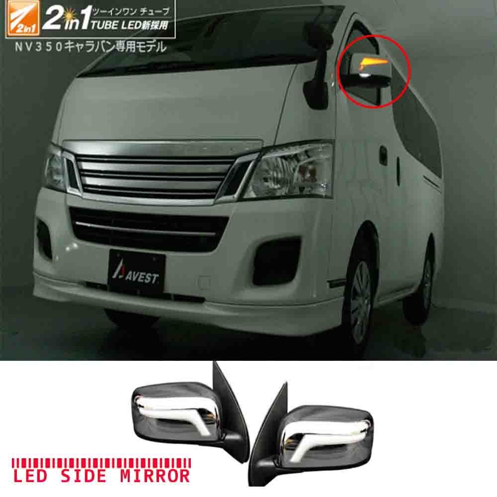 Led side mirror electric for nissan urvan nv350 e26 caravan china