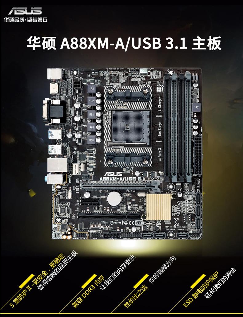 A88XM-A/USB3.1 FM2 + anakart FM2/FM2 + 64 GB USB3.1 DDR3A88XM-A/USB3.1 FM2 + anakart FM2/FM2 + 64 GB USB3.1 DDR3
