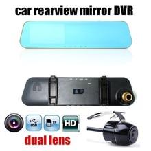 Cheaper hot sale 4.3 inch car rearview mirror DVR HD dual lens video recorder camcorder vehicle dash cam black box include rear camera