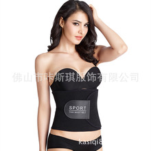 Self Heating Recoil Movement To Burn Fat Skinny Belt Abdomen With Amazon Selling Models