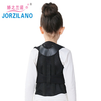 JORZILANO Back Posture Corrector Clavicle Support Belt Back Slouching Corrective Posture Correction Spine Braces Supports Health