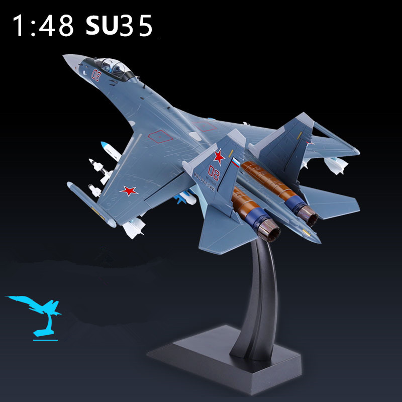 1:48 SU35 Aircraft Model Alloy Fighter Simulation Military Model Ornaments Fighter Model Gift for Collection Free Shiping 1 400 jinair 777 200er hogan korea kim aircraft model