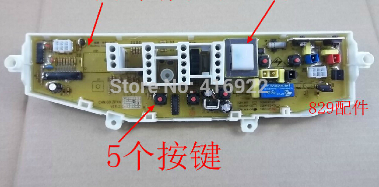 100% new washing machine motherboard board For SAMSUNG XQB48-2188 XQB42-L62 XQB42-L63 XQB50-L61 Computer board free shipping 100% tested for washing machine wfs1075cw cs computer board motherboard c1s1 w10442281 on sale