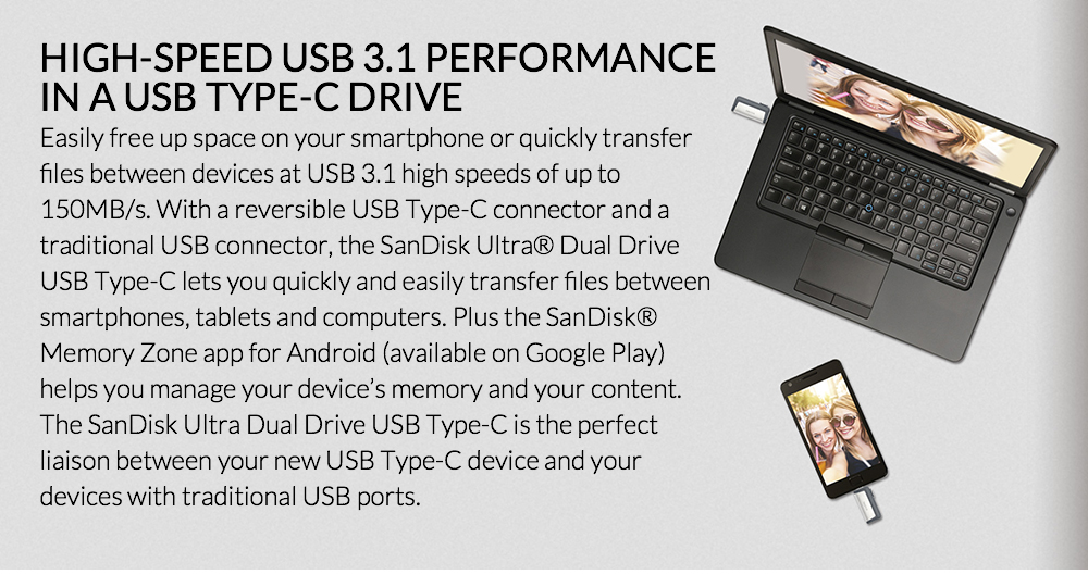 retail-features-dualdrive-v2_01