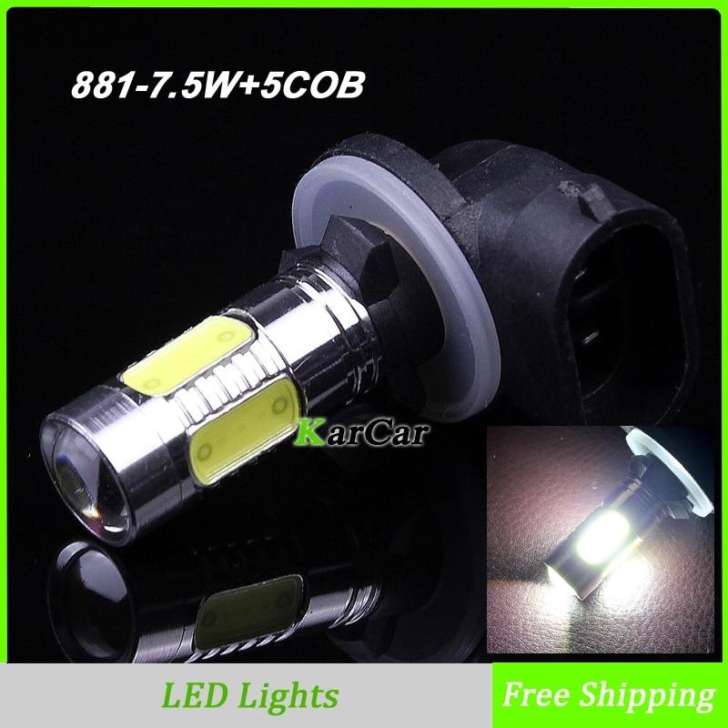 купить 881 H27 7.5W 5 COB Chip High Bright LED Fog Light with Lens, H27W Car Daytime Running Lights Bulbs Free Shipping дешево