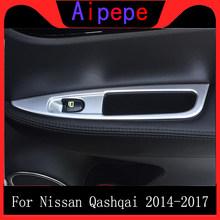 For Nissan Qashqai 2014 2015 2016 2017 Car Styling ABS Chrome Armrest Door Window Switch Panel Cover Trim Drop Shipping(China)
