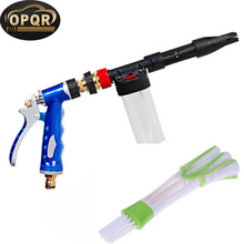 high pressure water gun car wash shower garden spray gun Car Foam Gun Connection with Garden Hose Snow Foam Lance mjjc brand grit guard for car wash scratches preventing car wash suggested to use with snow foam gun
