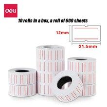 купить Deli 10 rolls single-row white price labels paper 21mm*12mm white code paper price label market grocery paper stickers 3210 дешево
