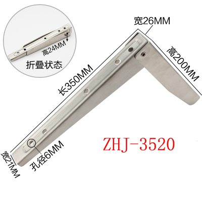 1 Pair 35cm Stainless steel triangle bracket ZHJ-3520 1 pair 126 19mm stainless steel 180 degrees satin angle bracket board support with screws