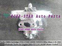 Бесплатная доставка воды Turbo картридж КЗПЧ core CT16 17201 30080 Турбокомпрессоры для toyota hi Lux Hilux hiace kdh222 2KD 2KD FTV 2.5l d