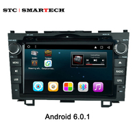 2 Din 8 Inch Quad Core Android 6 0 1 Car DVD GPS For Honda CR