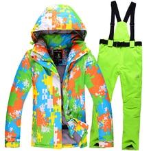 New Women Ski Suit Waterproof Breathable Camo Jacket Skiing Snowboard Pants Winter Thick Warm Outdoor Ski Sportswear Set WS1619
