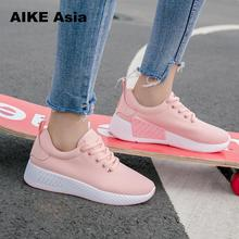 Air Mesh font b Women b font Breathable Tenis Feminino Lace Up Outdoor Casual Shoes Lightweight
