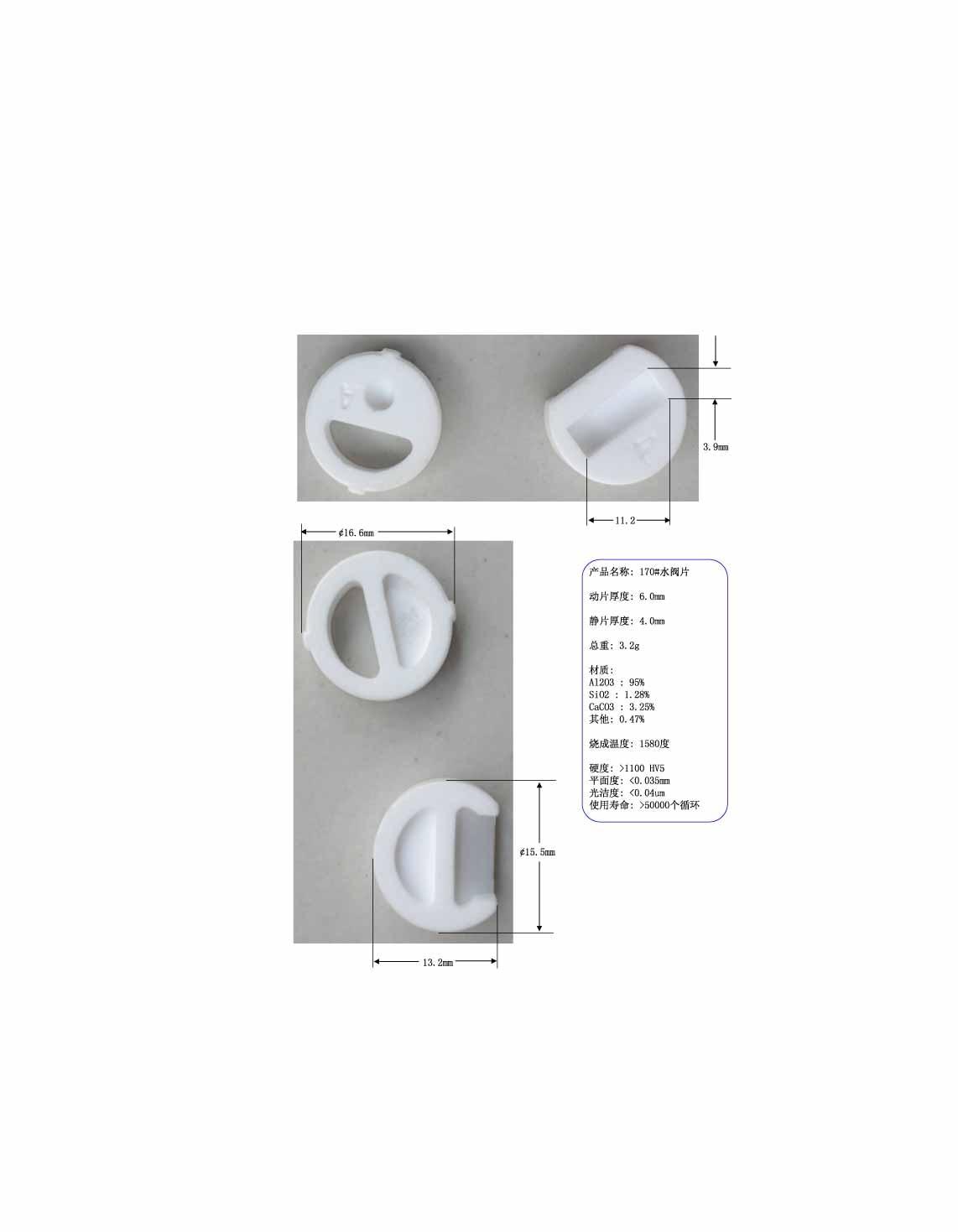 170# water separator water valve, alumina ceramic, water separator tiles, 6 ceramic faucet dn19 manual sanitary aseptic sampling valve