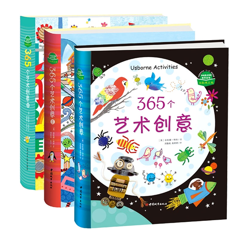 3 books/set 365 Arts Creative Book for Children adult baby children enlightenment cognitive book Painting Art Teaching Material fashion adult book basic knowledge introduction to advanced creative nail art course 3d painting manicurist training books