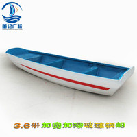 3.6 Mega wide fiberglass boat yacht six assault boats fishing lures boat sightseeing boat