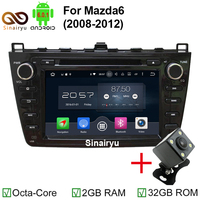 MJDXL 8 Core 64 Bit CPU Cortex A53 Android 6 0 Car DVD Player Radio Stereo