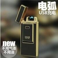 Tiger Plasma Usb Charge Arc Lighter USB Windproof Electronic Cigarette Lighters Novelty Electric Smoke Cigar Lighter